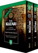 The Kuzari -In Defense of the Despised Faith  ʌompact Edition)